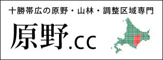 原野.cc